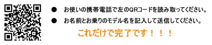 mtpkawai@quartz.ocn.ne.jp